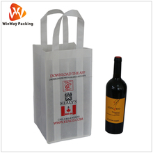 Sample free reusable non woven 4 bottles promotional wine tote bag