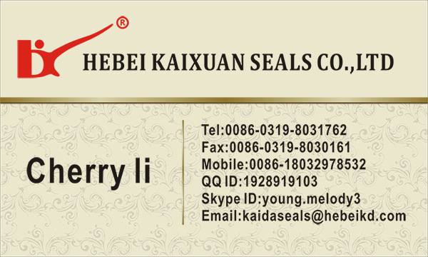 Rubber extrusion seals door weather strip--kaixuan