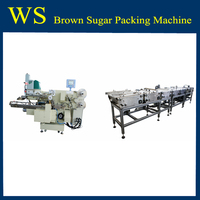 260ppm Dark Brown Sugar Packaging Machine