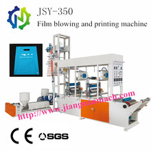 single screw LDPE/HDPE/LLDPE film extruding with rotogravure printing machinery for plastic