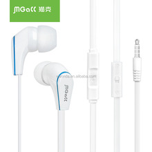 free samples electronics for iphone earphone