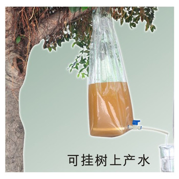 Portable Ceramic Membrane Hiking Water Filter Bag