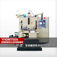 China supply high precise surface grinder for metal or nonmetal material