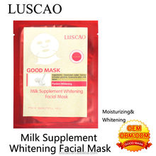 facial mask OEM private label Milk Supplement Whitening Facial Mask