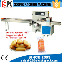 Automatic arabic pita bread machine for packaging (SK-W250)