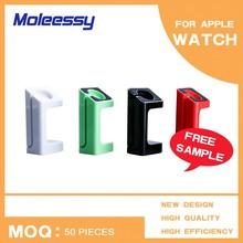 Fantastic watches charging base for apple with 4 colors