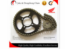 motorcycle sprocket for honda wave 125 chain sprocket kit chain