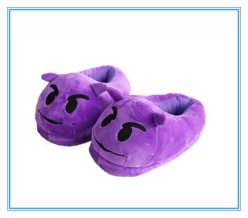 Cute Emoji Winter Slippers Yellow Whatsapp Kids Emoji Winter Poop Slippers