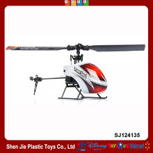 6CH 2.4G RC Helicopter Power Star 1 Flybarless RC Helicopter
