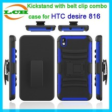 Fancy and cute with belt clip kickstand silicone cover case for htc desire 816