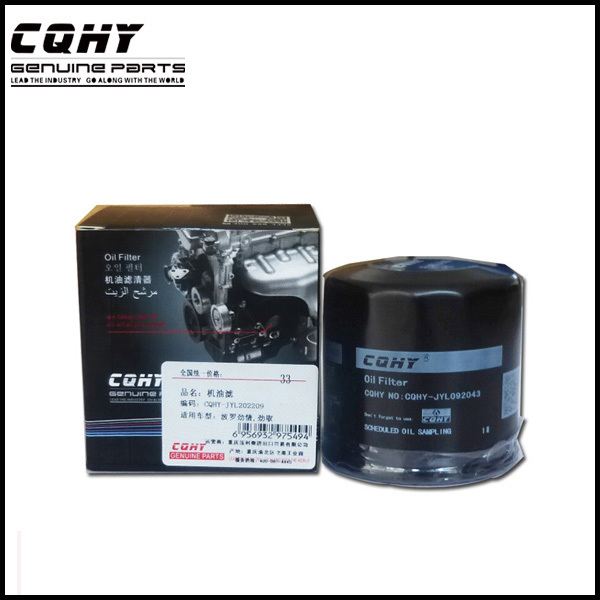 CQHY high quality car oil filter for toyota cars OE 90915-YZZE1