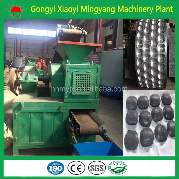 ISO CE carbon briquettes making machine/coal powder ball briquette pellet machinery008613838391770
