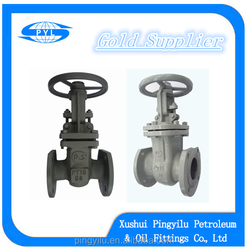 low pressure long stem gate valve dn250 flanged gate valve