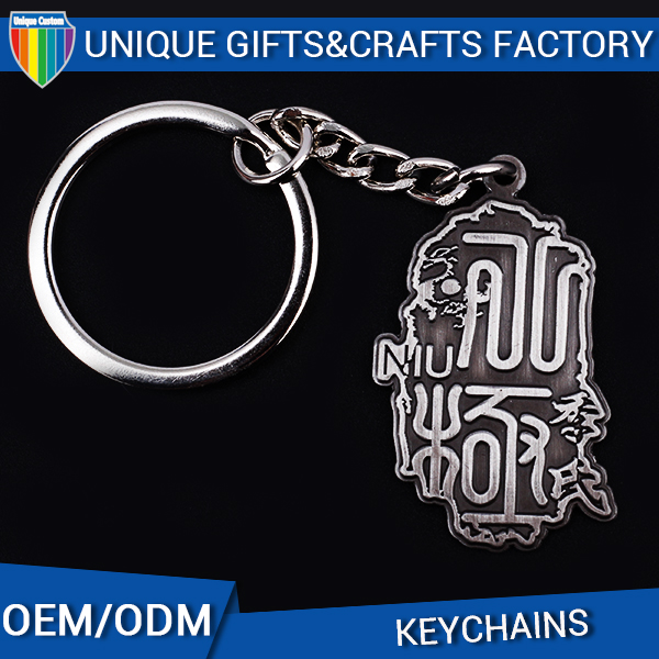 Supply cheapest custom metal spinning key chain
