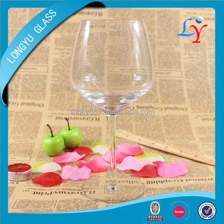 580ml decorative promotional cheap wholesale glass water goblets