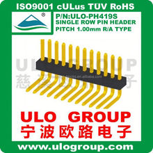 ULO 022 1.27mm single row smt pin header with Cap