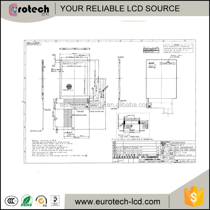 Customer design 3.8 inch LCD panel screen LQ038Q7DB03R for outdoor devices