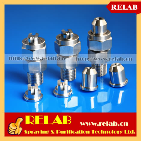 Brass Stainless Steel Agriculture Pilotless Aircraft Pesticide Uni Jet Nozzle