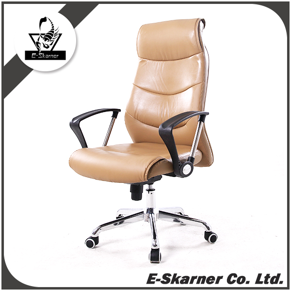 E-Skarner great hand feeling brown and black leather office chair won't be sticky in summer