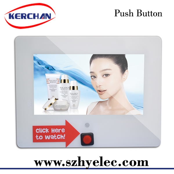 Button Activated 7 Inch Battery Powered indoor lcd poster display