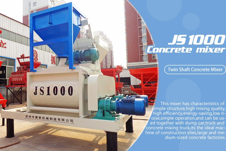 brief introduction of concrete mixer Monolithic's portable concrete mixer does the hard work for you it is an  the  following is a short video clip of the skid steer attachment, the monolithic portable .