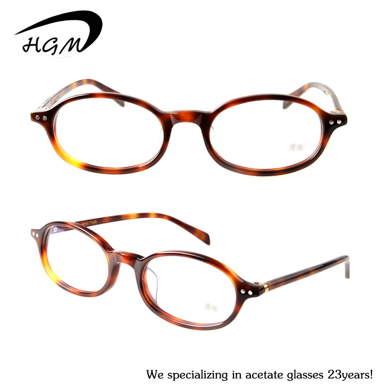 Unbreakable Spectacle Frames With High Quality - Buy ...