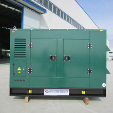 10KVA -1000KVA Soundproof biogas generator with cummins engine