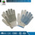 Professional Keep Safe Non Slip Pvc Dotted Cotton working Gloves