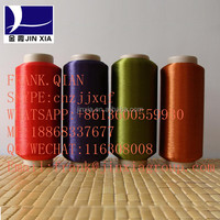 75D72F SD COLORED&RW SIM 100% polyester dty yarn(WEAVING KINTTING RIBBON)