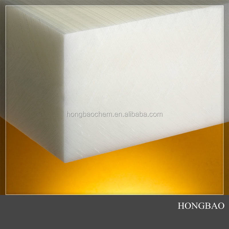 uhmw <strong>pe</strong> 1000 Sheet/uhmw-<strong>pe</strong> plate China Supplier/uhmwpe board