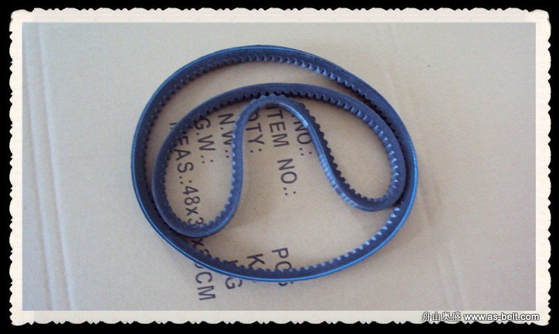 Genuine Spare Parts Cogged V Belt AV13X1220=AX48 OEM 5M5345 use for Japan/Europe/America/Germany car factory outlet