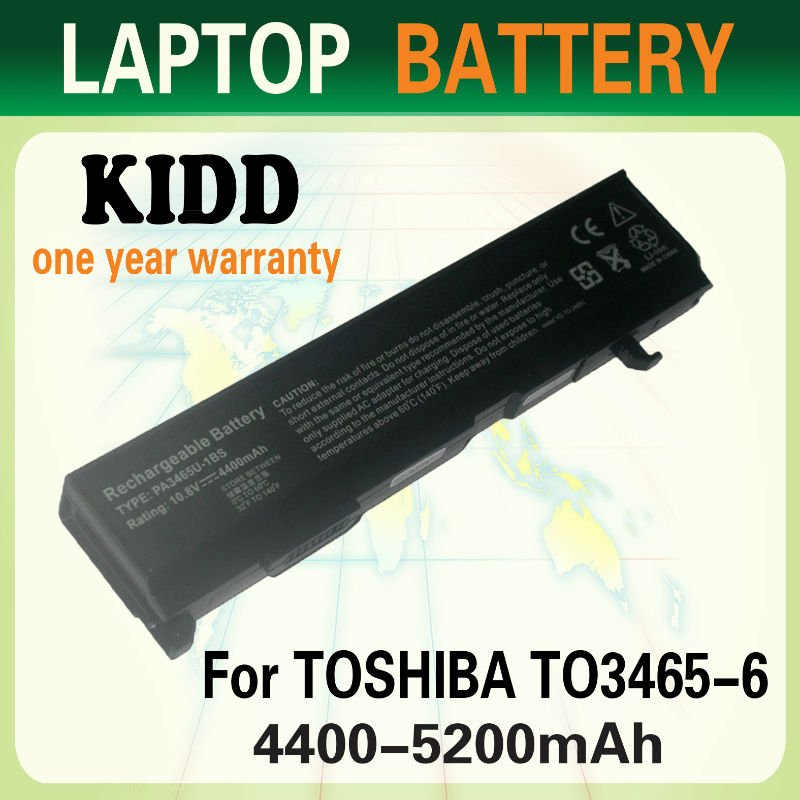 Replacement laptop battery for TOSHIBA PA3465U,PA3457U-1BRS, PA3465U-1BRS, PA3451U-1BRS, PABAS069