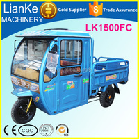 cheappest cargo tricycle/electric tricycle for cargo/electric car for cargo with cabin