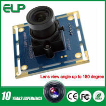 MJPEG UVC 1080p webcam board 2mp cmos usb pc camera mic webcam