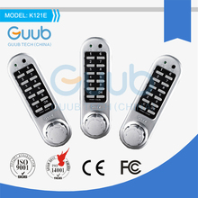2014 Guub small combination lock box password door digital lock