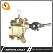 600cc small engine transmission motorcycle reverse gear
