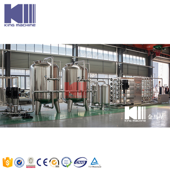 Pure water treatment reverse osmosis machine ultrafiltration machine