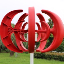 Chinese micro high efficiency good quality wind turbine generator
