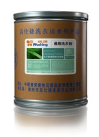 Coski All Purpose Laundry Washing Powder Making Formula of China Detergent Factory