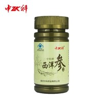 Best Ginseng Supplement&Zhongke American Ginseng Capsules of American Ginseng Saponin
