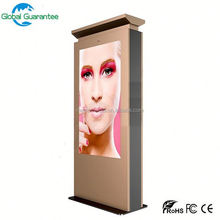 42inch outdoor sun light readable weatherproof lcd advertising digital signage