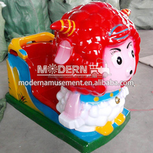 electric kiddie ride/electric kids rides/electric animal kiddie ride