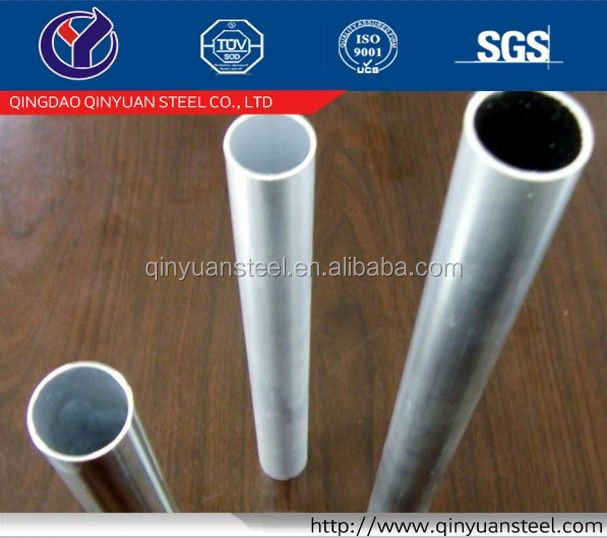 parallel flow aluminized steel tube
