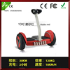 Hot selling balance scooter foldable high speed 2 wheel lithium battery scooter electric scooter