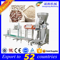 Low price packing machine for rice,5kg rice packing machine