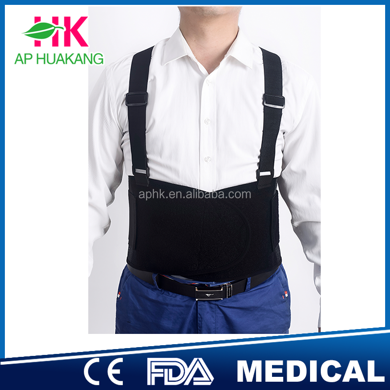 adjustable medical back support orthopedic back support belt back and shoulders support belt