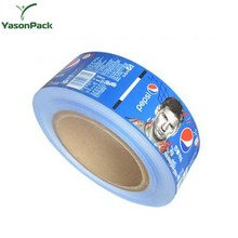 bopp adhesive labels china manufactured china supplier roll heat transfer label adhesive shoe label
