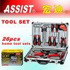 Professional 26pcs household hand tool set