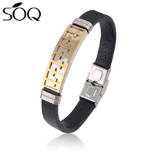 Simple Design Stainless Steel Charms Black Leather Bangle & Bracelet For Men Jewelry Gifts