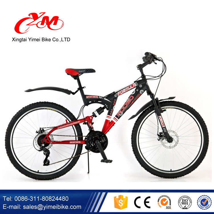 Alibaba off road mountain bikes for sale/26 inch dual suspension mountain bike/downhill bike with disc brake